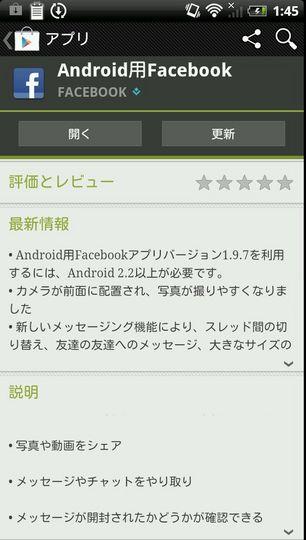 2012-07-14_01-45-23.jpg